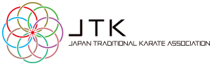 JTK – JAPAN TRADITIONAL KARATE ASSOCIATION